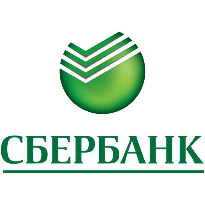 Кредиты для физических лиц в Сбербанке