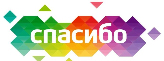 Логотип Спасибо от Сбербанк