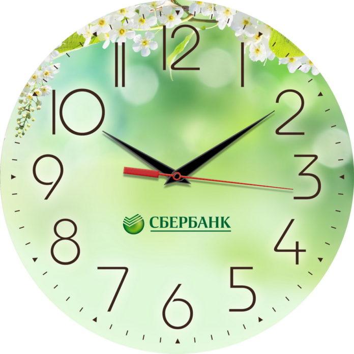 Часы с логотипом Сбербанка