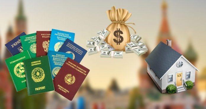 В Сбербанке иностранцы могут взять кредит под залог недвижимости