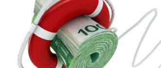 Как вернуть деньги за страховку по кредиту Сбербанка?