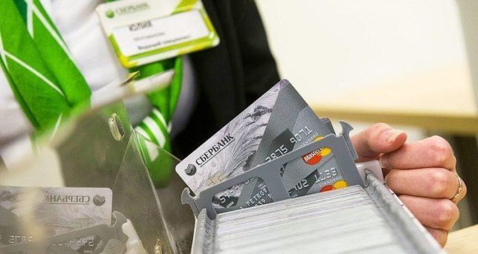Процент за снятие денег с карты Сбербанк за границей