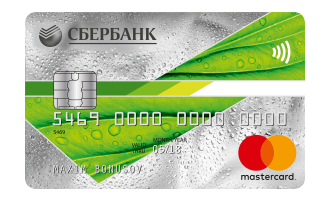 MasterCard Standard Сбербанк