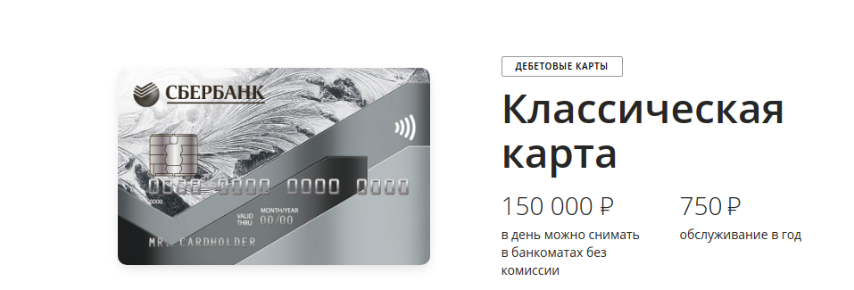 заявка на кредит наличными в россельхозбанке