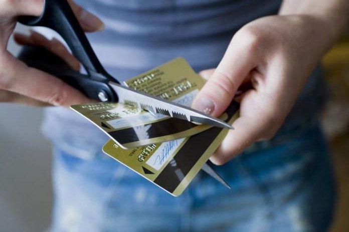 Уничтожение банковской карты