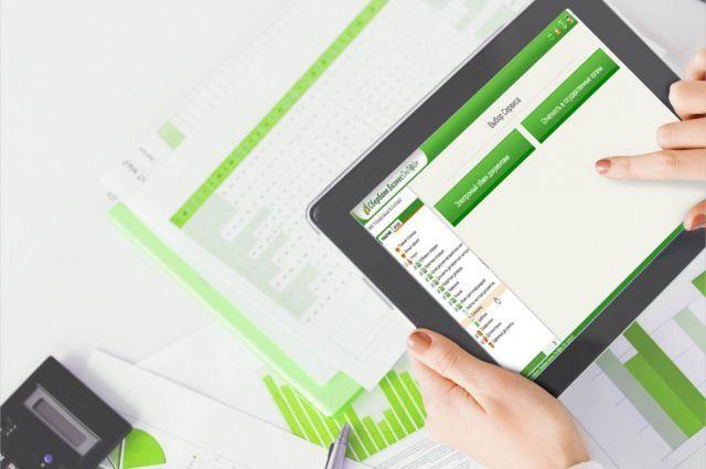 Заявление на полное досрочное погашение кредита в Сбербанке