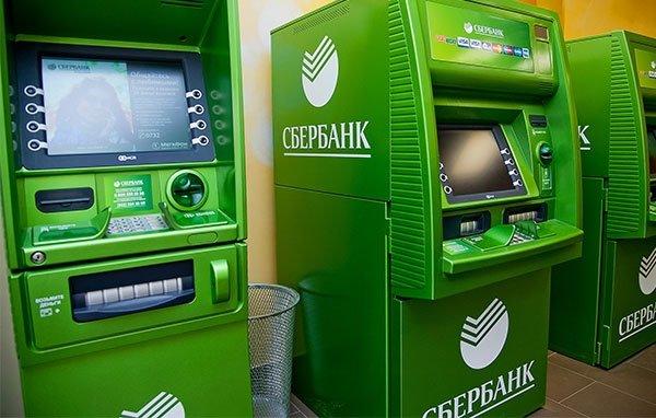 Как оплатить кредит Почта банка через банкомат?