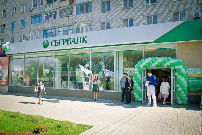 """Кредит """"На любые цели"""" в Сбербанке"""
