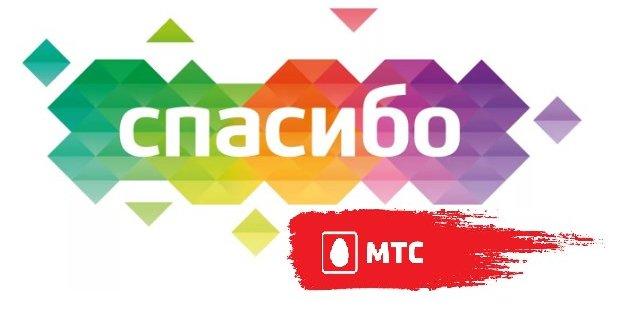 Логотипы МТС и Сбербанка