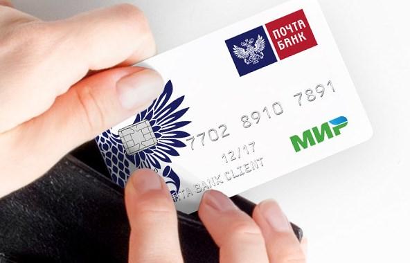 какие банки перечисляют кредит на карту
