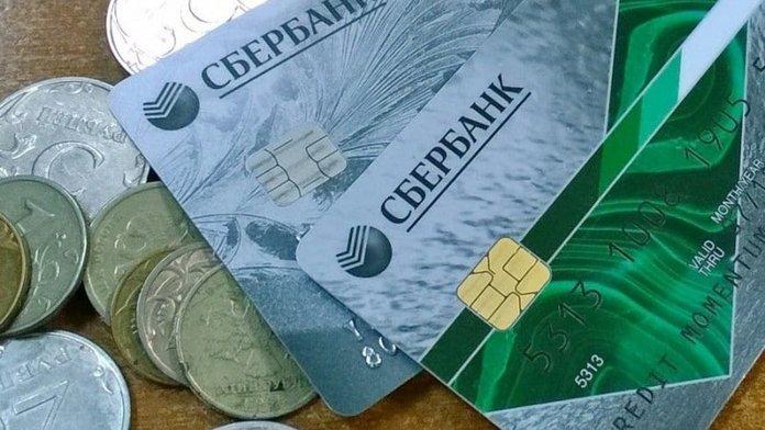 Карта Сбербанка и российские рубли