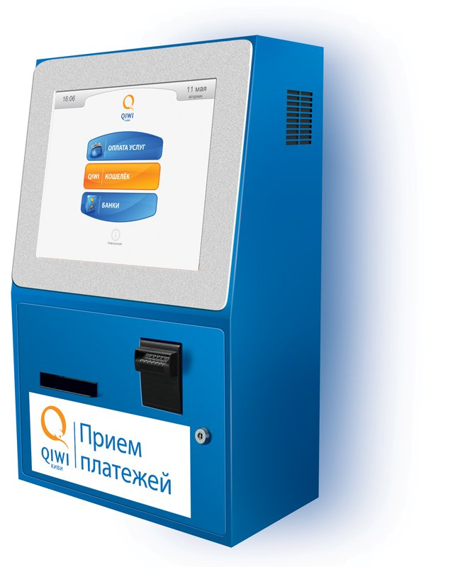 Платежный терминал КИВИ