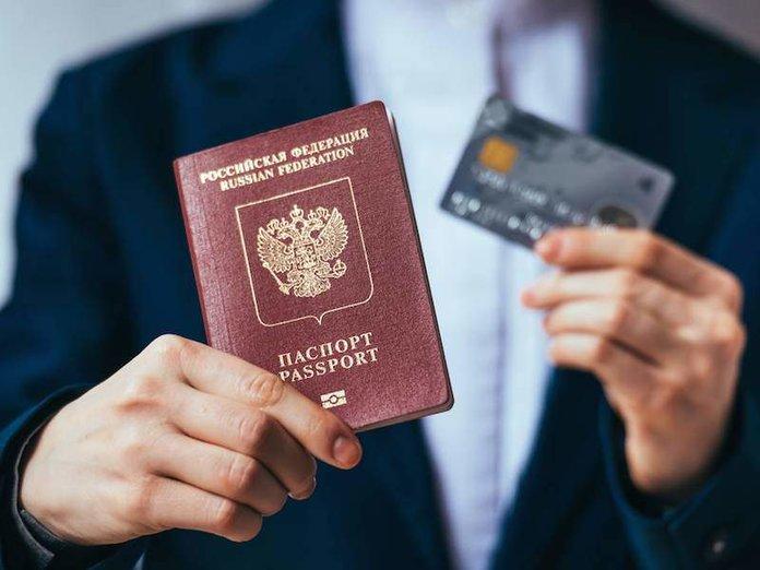 Замена карты при смене фамилии в паспорте