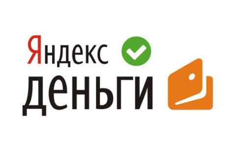Перевод с Яндекс на карту Сбербанка