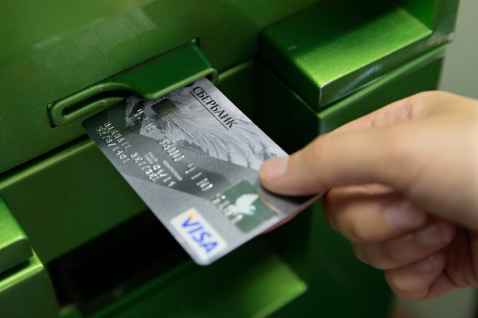 дистанционное обслуживание кредита