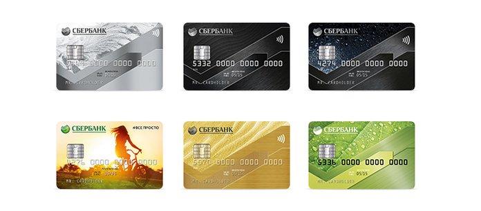 какую кредитную карту открыть глаза