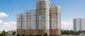 Ипотека на покупку строящегося объекта недвижимости