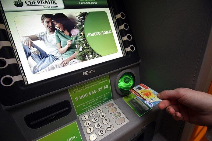 Ввод карты в банкомат Сбербанка
