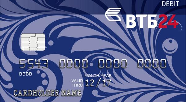 Классическая карта банка ВТБ24