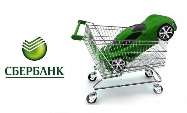 помощь в получении ипотеки с плохой кредитной историей оренбург