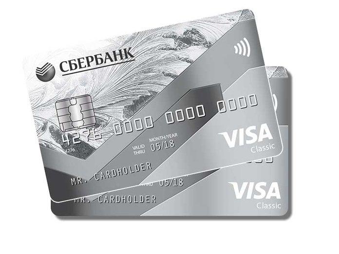 Кредитная карта Сбербанка Виза Классик