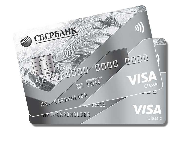 кредитная карта сбербанк онлайн условия