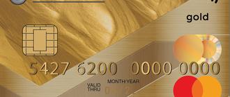 Mastercard Gold от Сбербанка