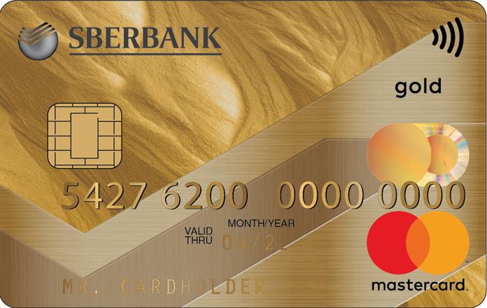 кредитная карта сбербанк мир условия